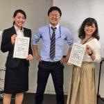 日本で一番「良い内定式」に参加しました(一年ぶりにスーツを着ました)
