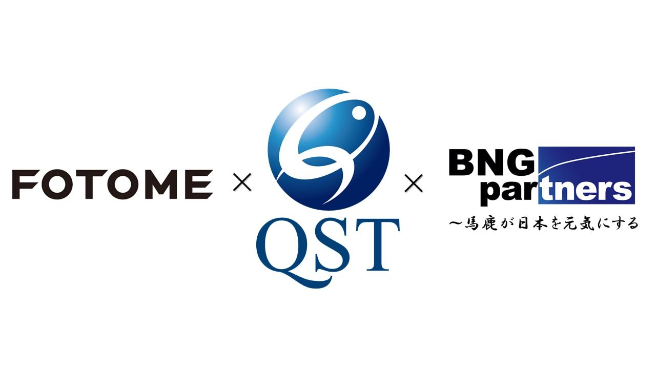 右から株式会社BNGパートナーズ、量子科学技術研究開発機構、株式会社フォトメ ロゴ